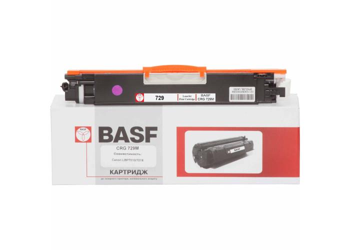 Картридж BASF аналог Canon 729M (LBP-7018C, LBP-7010C) Magenta