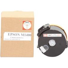 Картридж BASF аналог Epson C13S050650 (AcuLaser M1400, MX14)