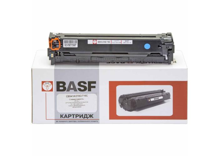 Картридж BASF аналог HP 125А, CB541A (CP1210, CP1215, CP1510, CP1515, CP1518, CM1312) Cyan