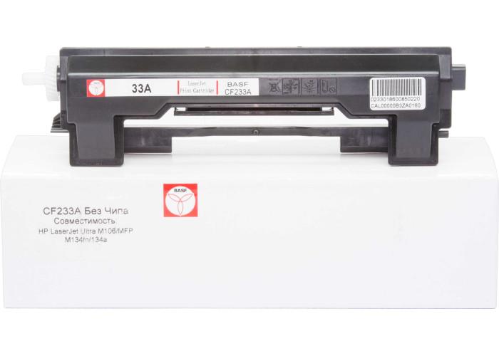 Картридж BASF аналог HP CF233A (Ultra M106, M134a MFP)