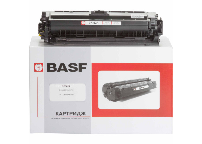 Картридж BASF аналог HP 508A, CF362A (Enterprise M552, M553, M577 MFP) Yellow
