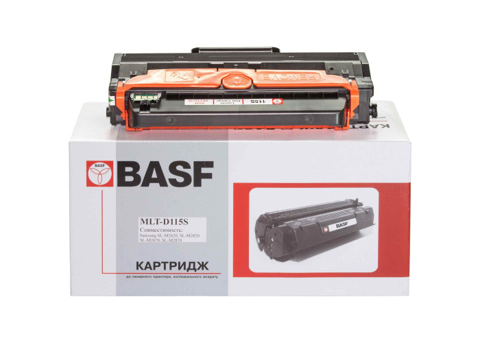 Картридж BASF аналог Samsung D115S (SL-M2620, M2670, M2820, M2830, M2870, M2880)