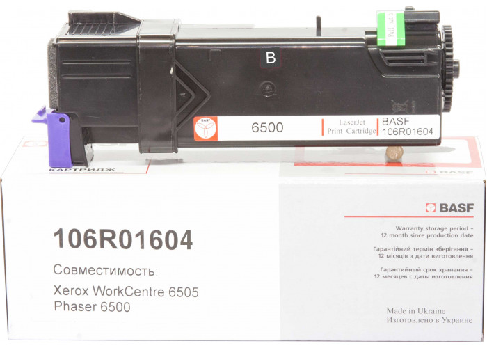 Картридж BASF аналог Xerox 106R01604 Black (Phaser 6500, WorkCentre 6505)
