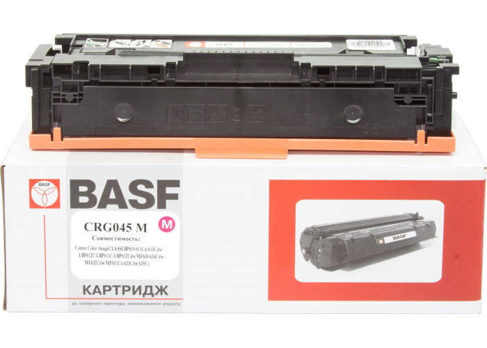 Картридж BASF аналог Canon 045H (LBP610, LBP611, LBP612, LBP613, MF630, MF632, MF634) Magenta