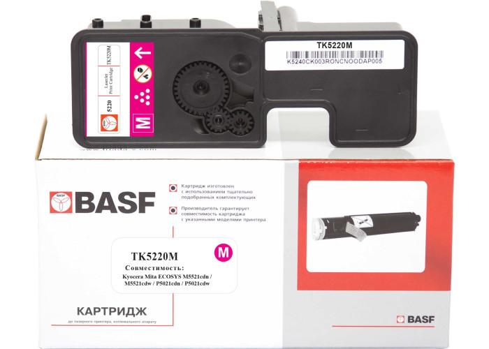 Картридж BASF аналог Kyocera TK-5220M (1T02R9BNL1) Magenta (ECOSYS P5021, M5521)
