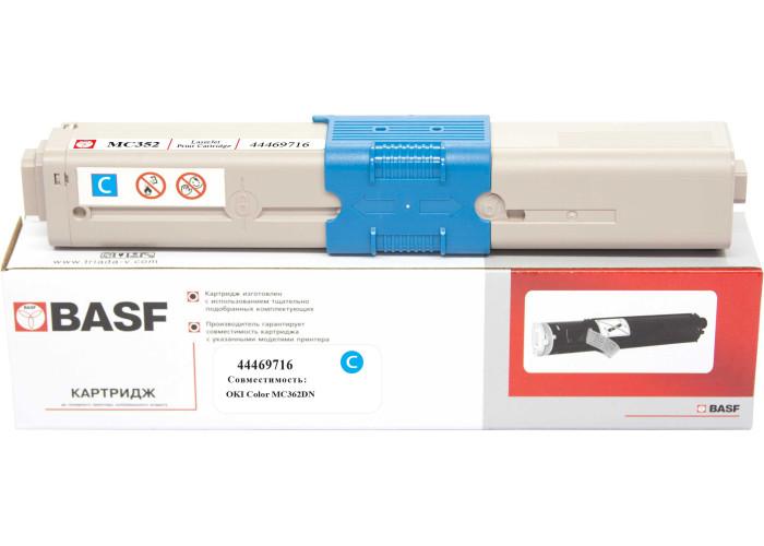 Картридж BASF аналог OKI 44469716 (C310, C330, C331, C510, C511, C530, C531, MC351, MC352, MC361, MC362) Cyan