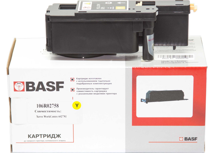 Картридж BASF аналог Xerox 106R02758 Yellow (Phaser 6020, 6022, WorkCentre 6025, WC6027)