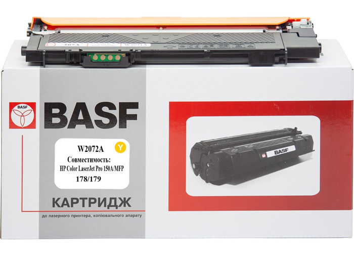 Картридж BASF аналог HP 117А, W2072A Yellow (Color Laser 150, 178, 179 MFP)