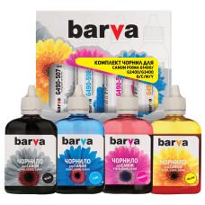 Комплект чорнил BARVA Canon GI-490 (PIXMA G1400, G2400, G3400) 4x90ml B/C/M/Y (CG490-090-MP)