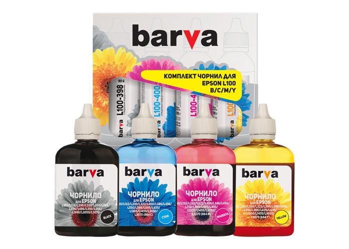 Комплект чорнил BARVA для Epson L100, L130, L200, L300, L365, L550, L1300 (E-L100-090-MP) 4х90г