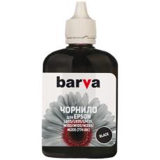 Чернила Epson M100, M105, M200, M205, L605, L655, L1455 (M100-090-BSP) BARVA T774 Black