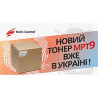 Новий тонер MPT9 від Static Control Components