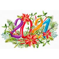 Графік роботи у передсвяткові та святкові дні