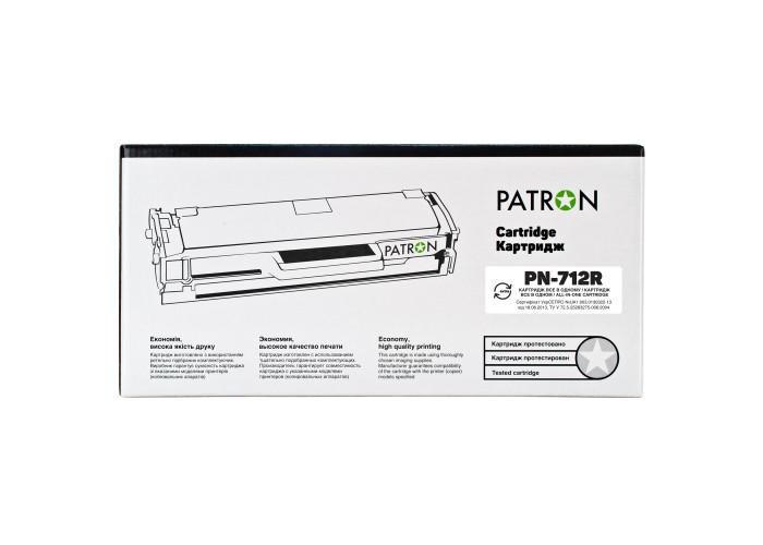 Картридж Patron Extra аналог Canon 712 (PN-712R) LBP-3010, LBP-3020, LBP-3100, HP P1005, P1006