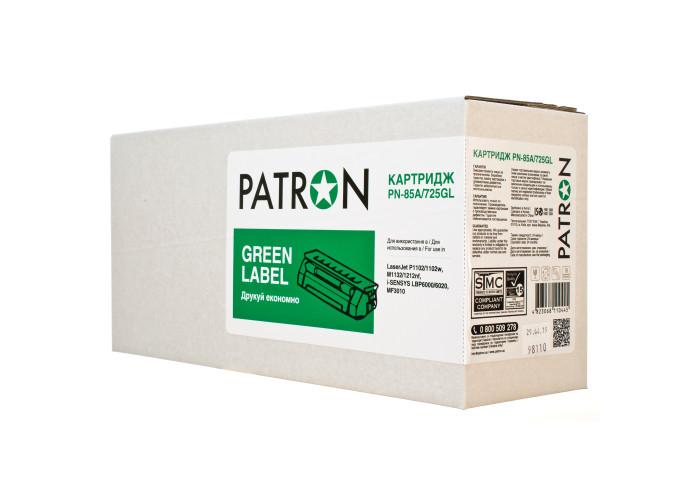 Картридж Patron аналог HP CE285A, Canon 725 (PN-85A, 725GL) Green Label