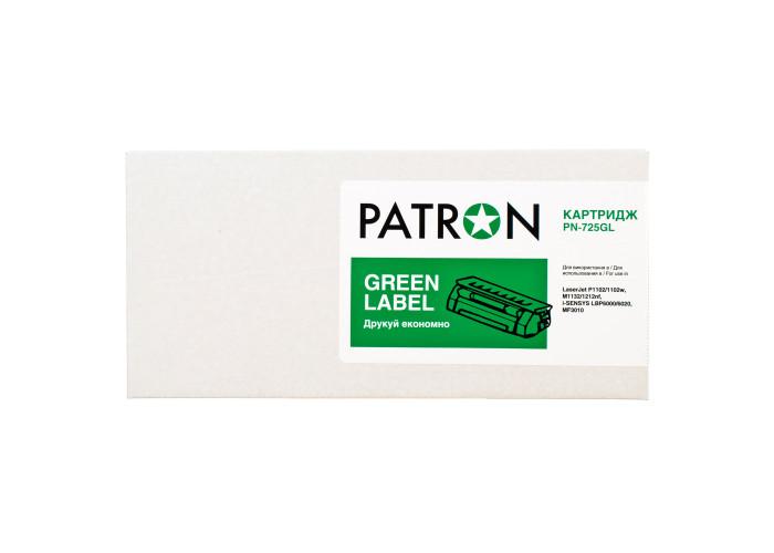 Картридж Patron Green Label аналог Canon 725 (PN-725GL) LBP-6000, LBP-6020, LBP-6030, MF3010