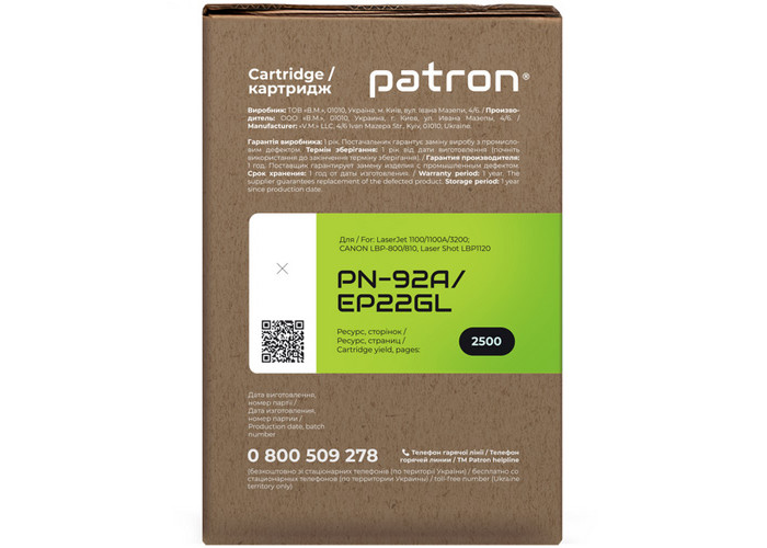 Картридж Patron аналог HP 92A (C4092A), Canon EP-22 (PN-92A, EP22GL) Green Label