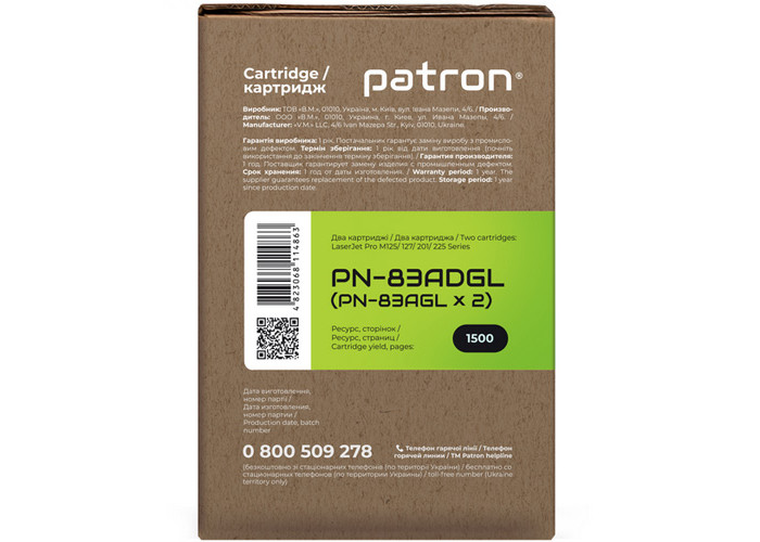 Картридж Patron аналог HP CF283A (PN-83ADGL) DUAL PACK Green Label