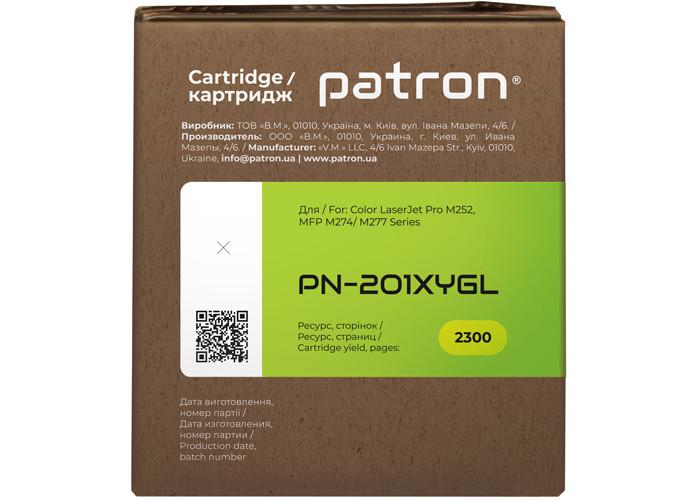 Картридж Patron Green Label аналог HP CF402X (PN-201XYGL) Yellow для Color M252, M277, M274