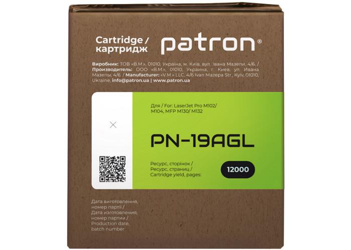 Драм-картридж Patron аналог HP 19A (CF219A) (PN-19AGL) Green Label