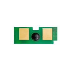 Чіп HP CLJ 1500, 2500, 2550, 2820, 2840, Canon LBP-5200 Cyan (SCC)