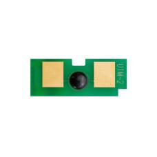 Чіп HP CLJ 1500, 2500, 2550, 2820, 2840, Canon LBP-5200 Magenta (SCC)