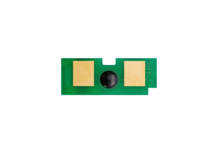 Чіп HP CLJ 1500, 2500, 2550, 2820, 2840, Canon LBP-5200 Yellow (SCC)
