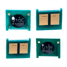 Комплект чіпів U10 для HP CP1025, CP1215, CM1415, CP2025, M251, M351, M451 (Cyan, Magenta, Yellow, Black)