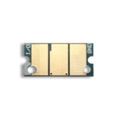 Чіп для Epson AcuLaser C1600, CX16 (CMYK) універсальний