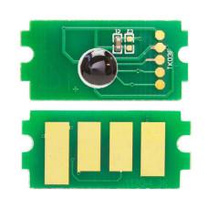 Чіп для Kyocera TK-1120 (FS-1060, FS-1025, FS-1125 MFP) 1.6k DelCopi