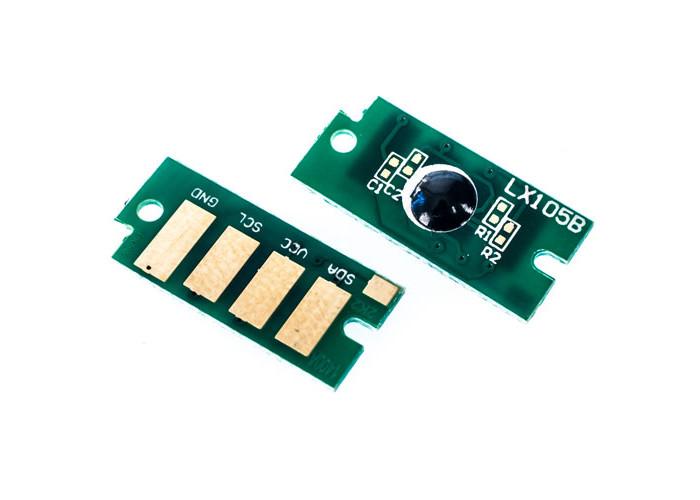 Чіп для Epson M1400, MX14 (C13S050650)