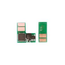 Чіп HP Pro M252, M274, M277 (CF401A) 201A Cyan 1.4k