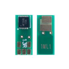 Чіп HP Color LaserJet Pro M452, M477 Magenta (CF413X)