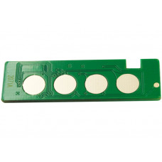 Чіп для HP 117A (W2071A) Color Laser 150, 178, 179 MFP (H150CP-CMEA) Cyan
