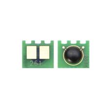 Чіп HP CP4025, CP4525 (CE261a) Cyan SCC