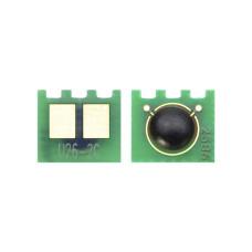Чіп HP CLJ CP5220, CP5225, CM1312, CM2320, Canon LBP-5050, LBP-7200 (U26C) Cyan