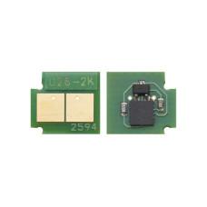 Чіп HP CLJ CP5220, CP5225, CP3525, CM2320, Canon LBP-5050, LBP-7200 (U26K) Black