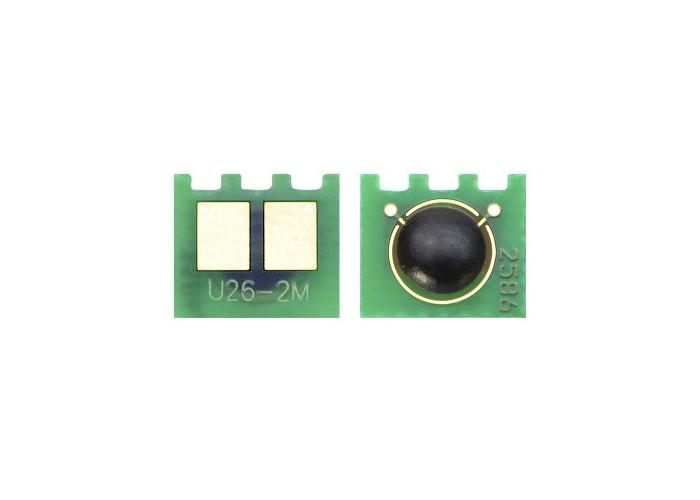 Чіп HP CLJ CP5220, CP5225, CM1312, CM2320, Canon LBP-5050, LBP-7200 (U26M) Magenta