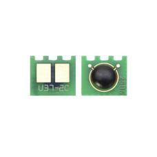 Чіп HP M176, M177, Pro 200 M251, Pro 700 M775, Canon LBP-7100 (U37) Cyan