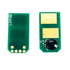 Чіп для картриджа OKI B411, B431, MB461, MB471, MB491 (44574705) 3k