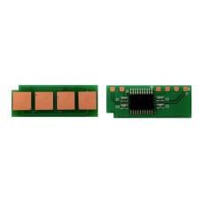 Чіп для Pantum P2200, P2500, M6500, M6607 (PC-210E, PC-211EV)