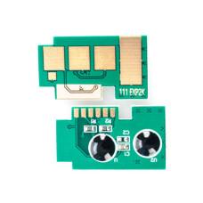 Чіп Samsung Xpress SL-M2020, SL-M2070 (MLT-D111S) 1k DelCopi