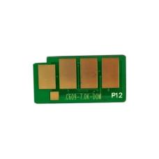 Чип Samsung CLP-770ND (CLT-C609) Cyan