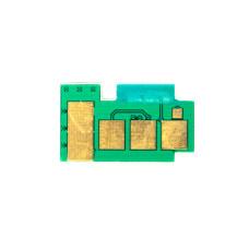 Чіп Xerox Phaser 3330, WC3335, WC3345 (101R00555) DRUM 30k DelCopi