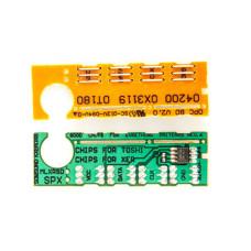 Чіп Xerox Phaser 3450 (106R00688) 10k DelCopi