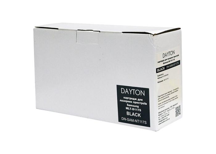 Картридж DAYTON для Samsung SCX-4650N, SCX-4655FN (MLT-D117S)