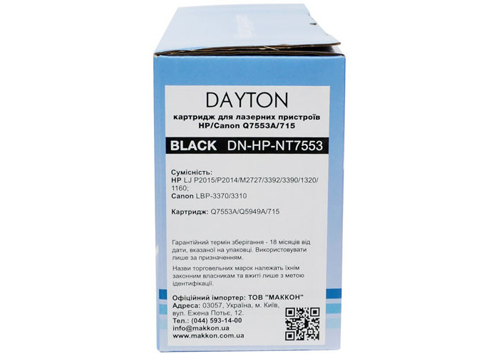 Картридж DAYTON аналог Canon 715, HP Q5949A, Q7553A (1160, 1320, P2014, P2015, M2727) DN-HP-NT5949