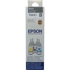 Чорнило Epson L100, L110, L200, L300, L365, L455, L486, L550, L565, L1300, L3050 (C13T66414A) Black