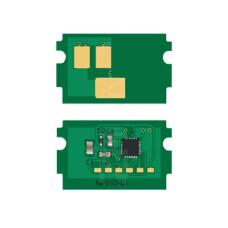 Чіп для Kyocera ECOSYS P5026, M5526 (TK-5240) Black