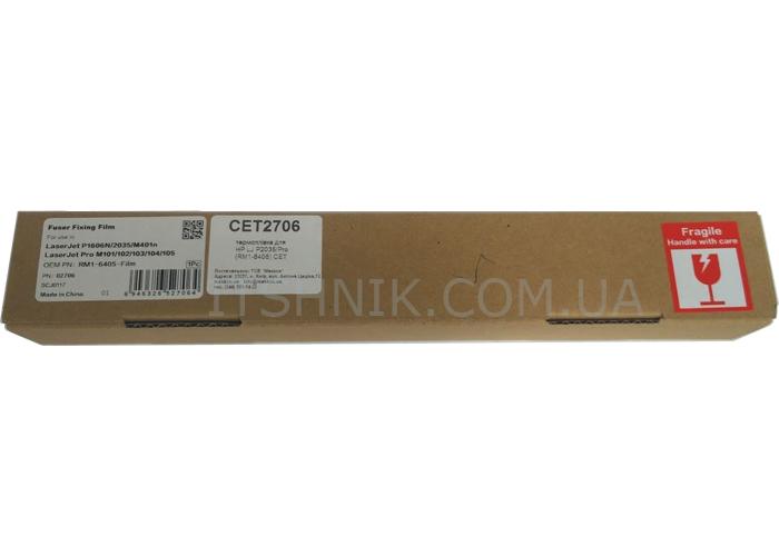 Термоплівка Canon iR1133, HP P1102, P2035, P2055 (CET2706) RM1-6405